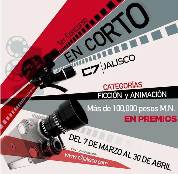 concursos convocatorias cortometrajes méxico