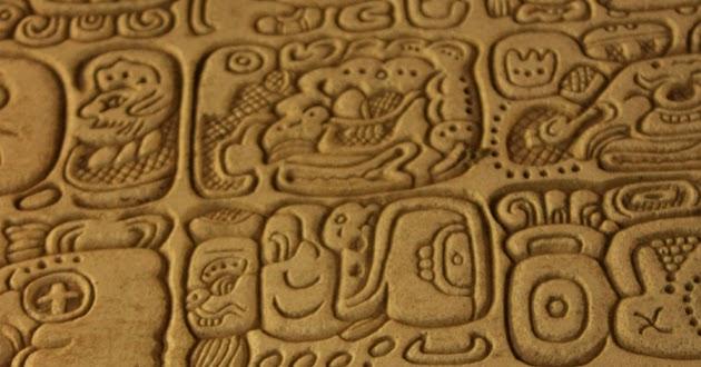 Tablero de los 96 glifos de Palenque-2