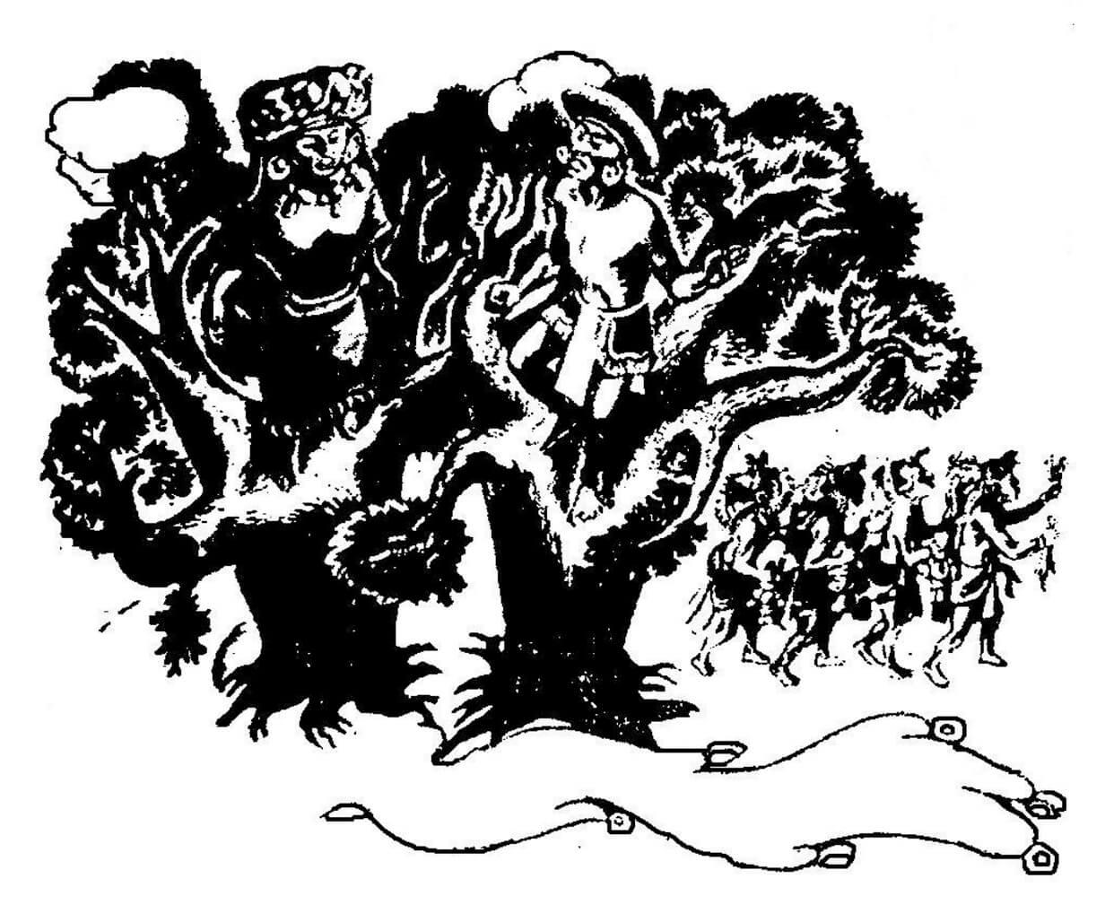 Así Nació El Mundo Según El Mito Mixteco De La Creación