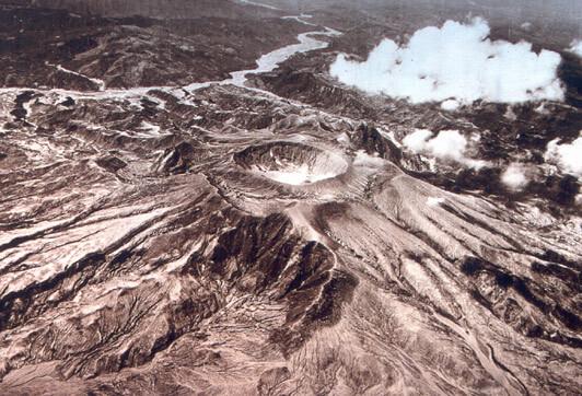 volcán Chichón chiapas méxico