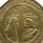 """Moneda """"Carlos y Juana"""""""