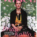 Frida Kahlo se convirtió en un símbolo de feminismo, también de mexicanidad y de la revaloración del legado ancestral indígena.