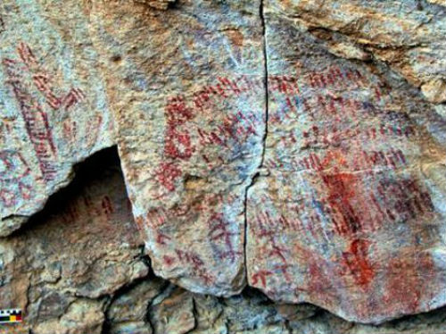 pinturas rupestres guanajuato